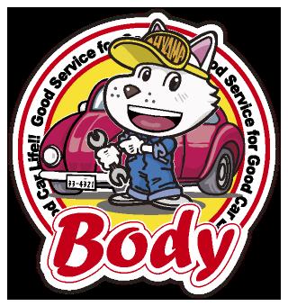 山形県鶴岡市の大山ボデー、板金塗装・キズヘコミ修理・車検・メンテナンスから新車・中古車販売・レンタカー、レッカー移動などのロードサービス